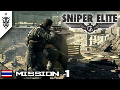 BRF - Sniper Elite V2 (Mission #1)