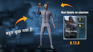PUBG MOBILE: 0.13 New Update is release on Playstore Full detail Review, Team death match | gamexpro