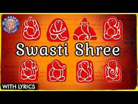 Swasti Shree Gananayakam Gajamukham |Ganpati Shlok With Lyrics | Ganesh Mantra | Ashtavinayak Mantra
