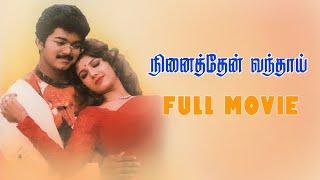 Ninaithen Vandhai (1998)   Tamil Full Movie   Vijay   Devayani   Rambha