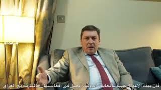 فساد في العراق.. مستشفيات وهمية ومليشيات تتاجر بتهريب السيارات