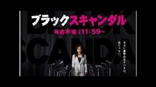 『ブラックスキャンダル』山口紗弥加だけじゃない!遅咲きでも大ブレイ...