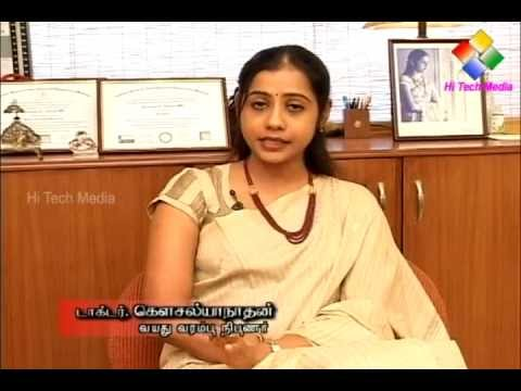 Quick weight loss tips in tamil language