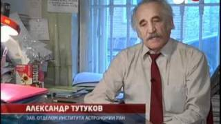 2012. Что нас ждет на самом деле. Новости.на TV.