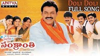 Sankranthi Telugu Movie || Doli Doli Full Song || Venkatesh, Srikanth, Sneha, Aarthi Agarwal