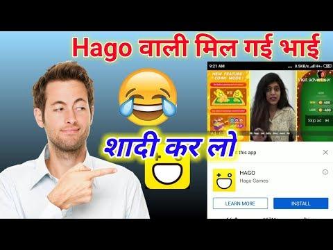 Hago वाली लड़की का अतरंग 😝|| Hago Advertising Video For You By Ravi Tech Tube