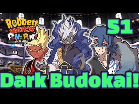 Yo-kai Watch Puni Puni #51: Darkness Enma Budokai! New SSS-rank! Robbett Watch
