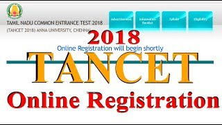 HOW TO APPLY TANCET 2018 ONLINE REGISTRATION PROCESS | Full Turorial.
