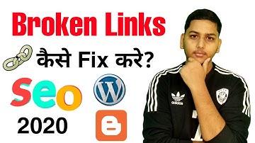 How to find & fix broken links ! Best online broken links checker tool ! On Page Seo by Niraj Yadav