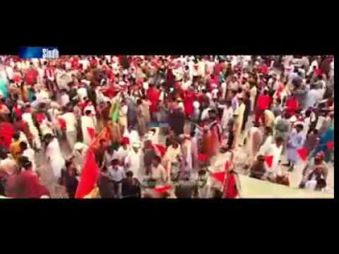 SEHWAN SHARIF DHAMAL 2017 URS FULL COVERAGE