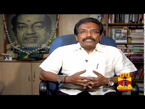 Interview With Cinema Celebrities For MSV And Kannadasan's Birthday - Thanthi TV