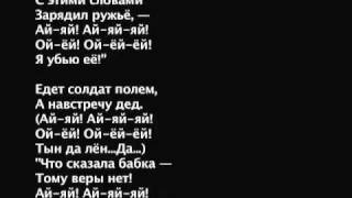Новелла Матвеева 14 Ехал солдат лесом
