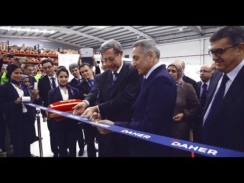 Inauguration de notre nouvelle usine de Tanger au Maroc !