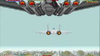 Afterburner II - Arcade