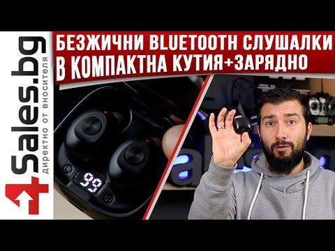 Спортни безжични мини bluetooth слушалки 5.0 XG8 TWS с цифров дисплей - EP6 12