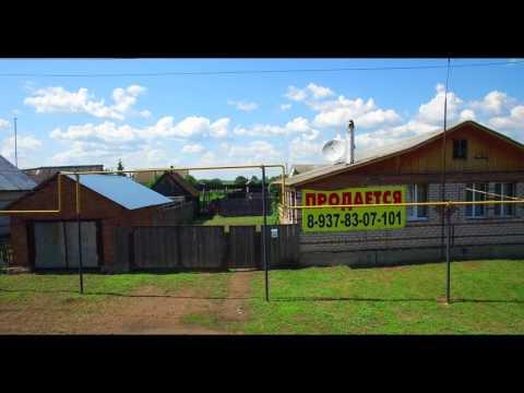 Березовка (деревня) Бирского района в продаже