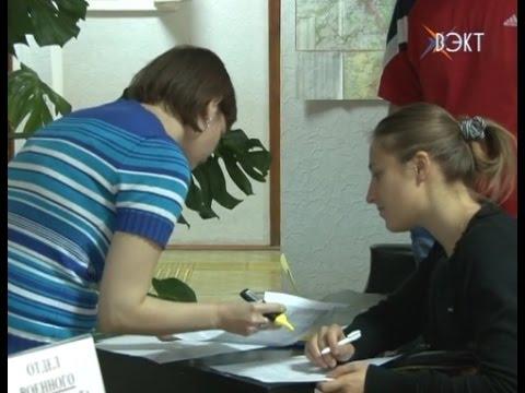 Ярмарка вакансий «Выпускник-2015»