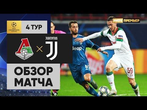 «Ювентус» вновь обыграл «Локомотив». Но за команду Сёмина не стыдно