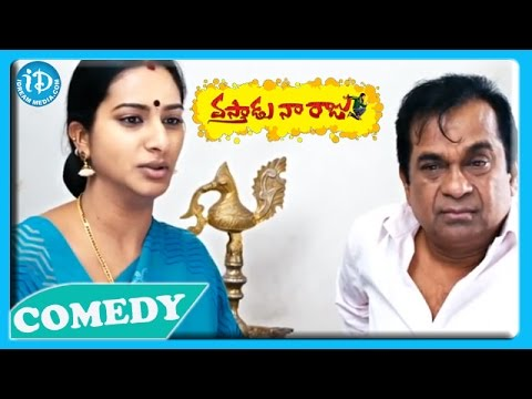 Vastadu Naa Raju Movie - Back To Back Comedy Scenes Part 2 || Vishnu || Tapsee