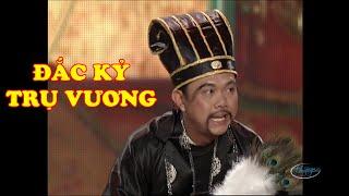 Hài kịch Đắc Kỷ Trụ Vương - Hài Hoài Linh, Chí Tài, Quang Minh, Hồng Đào