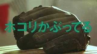 東京ノーストクリニックのCM。かぶる編。メンズクリニック。24時間、...