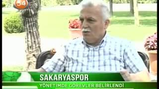 14 Temmuz Pazar 2013 Kanal 54 Anahaber Bülteni