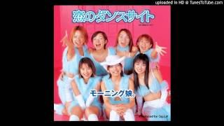 モーニング娘。 『恋のダンスサイト』 (Short Ver.) [Music Video]http:...