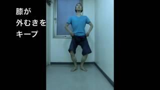 蹲踞(そんきょ) 蹲踞の姿勢とは 検索動画 5