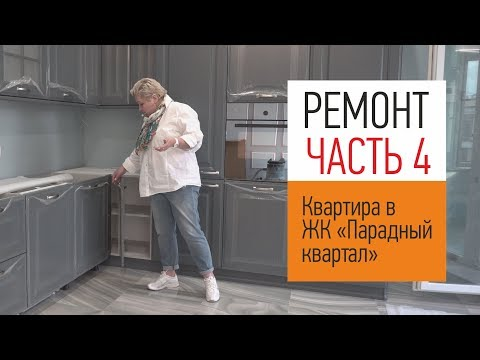 Ремонт квартиры в ЖК Парадный квартал, Санкт-Петербург. Роспись на стенах и дизайнерские обои.