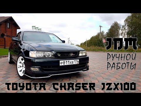 JDM Ручной работы Toyota Chaser JZX100