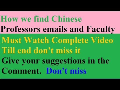 How You Find Chinese Professors || Special Announcement For Everyone Watch Complete Video