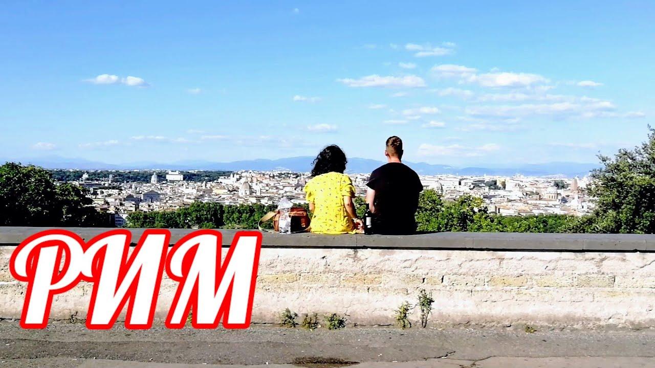 Рим. Достопримечательности и панорамные площадки холма Яникул. Места, которые туристы пропускают