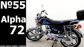 Alpha 72: Ремонт  двигателя / Engine Repair