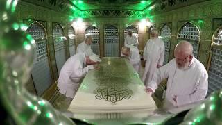 Dusting by Grand Ayatollahs at Holy Shrine of Imam Reza at Mashad
