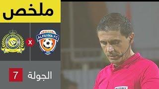 أخبار النصر: عبدالله مادو ونور الدين امرابط يتسببان بأزمة لكارينيو مدرب النصر -  سبورت 360 عربية