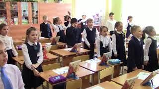 Урок русского языка 1 класс  Агеева С А  3