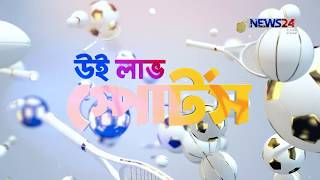 We Love Sports on 23rd July, 2018 (Sports Show) on News24