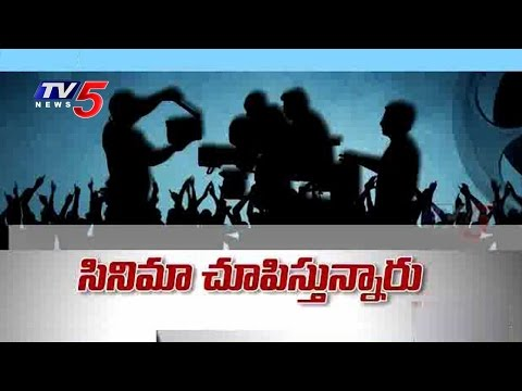 TFF Bandh | Why Telugu Film Federation Workers Doing Strike? : TV5 News