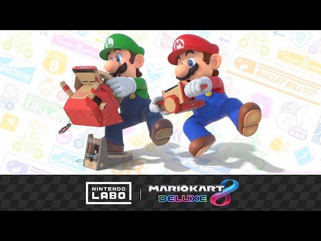 """Résultat de recherche d'images pour """"Mario Kart 8 DX"""""""