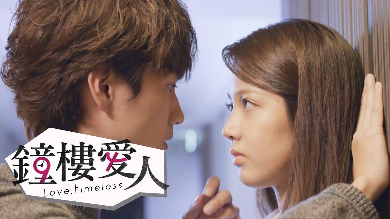 【鐘樓愛人】EP7預告 開始在意篇 ∣ 周湯豪 孟耿如 黃薇渟 張捷 - YouTube