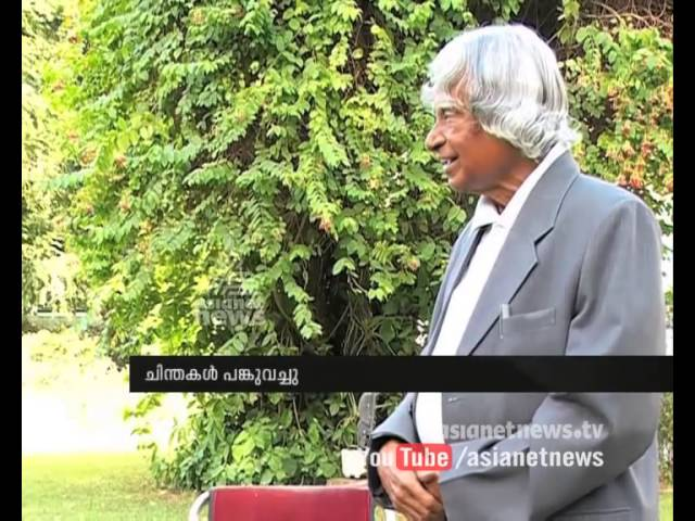 Dr APJ Abdul Kalam passes away | Dr : APJ Abdul Kalam active in Social Media