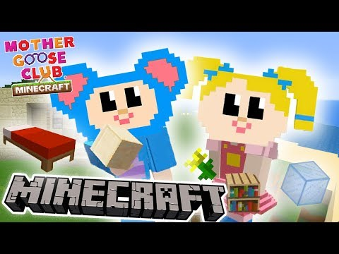 Eep and Mary Creative Mode Building | Part 1 | How to Build a House | Mother Goose Club Minecraft