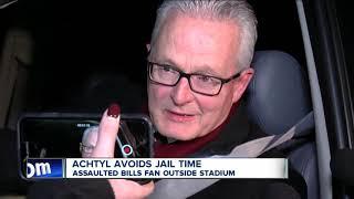 Former Erie County Sheriff's Deputy Kenneth Achtyl sentenced, will not serve jail time