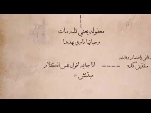 اغنيه قصه شتا لدنيا سمير غانم الجزئين كامله