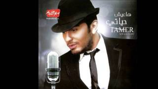 Come Back To Me-Tamer Hosny(Ft Karim Mohsen & Hossam El Hossainy) mp3 download