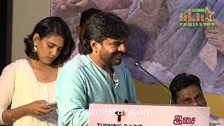 Pizhai Movie Audio Launch