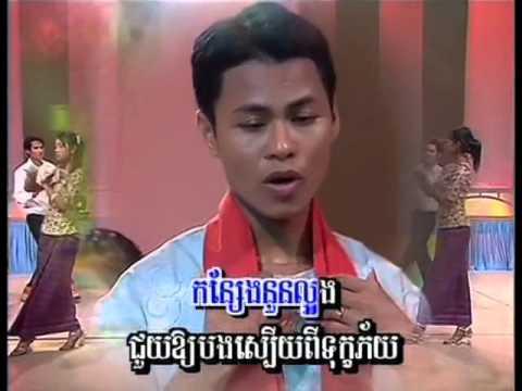 RM SP DVD 06 39. Kornsaeng Kror Horm-Sopheap