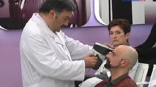 Близорукость - причины и лечение. Как восстановить зрение