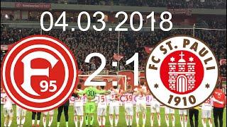 Fortuna Düsseldorf - ST Pauli (2:1) 04.03.2018  KRACHER SPIEL=KRACHER ATMOSPHÄRE!!! SPITZENREITER!!!