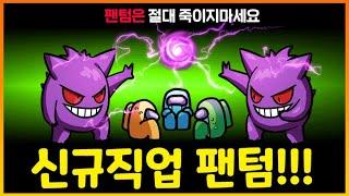 태풍&번개&지진을 소환하는 최강 임포스터 등장!!!